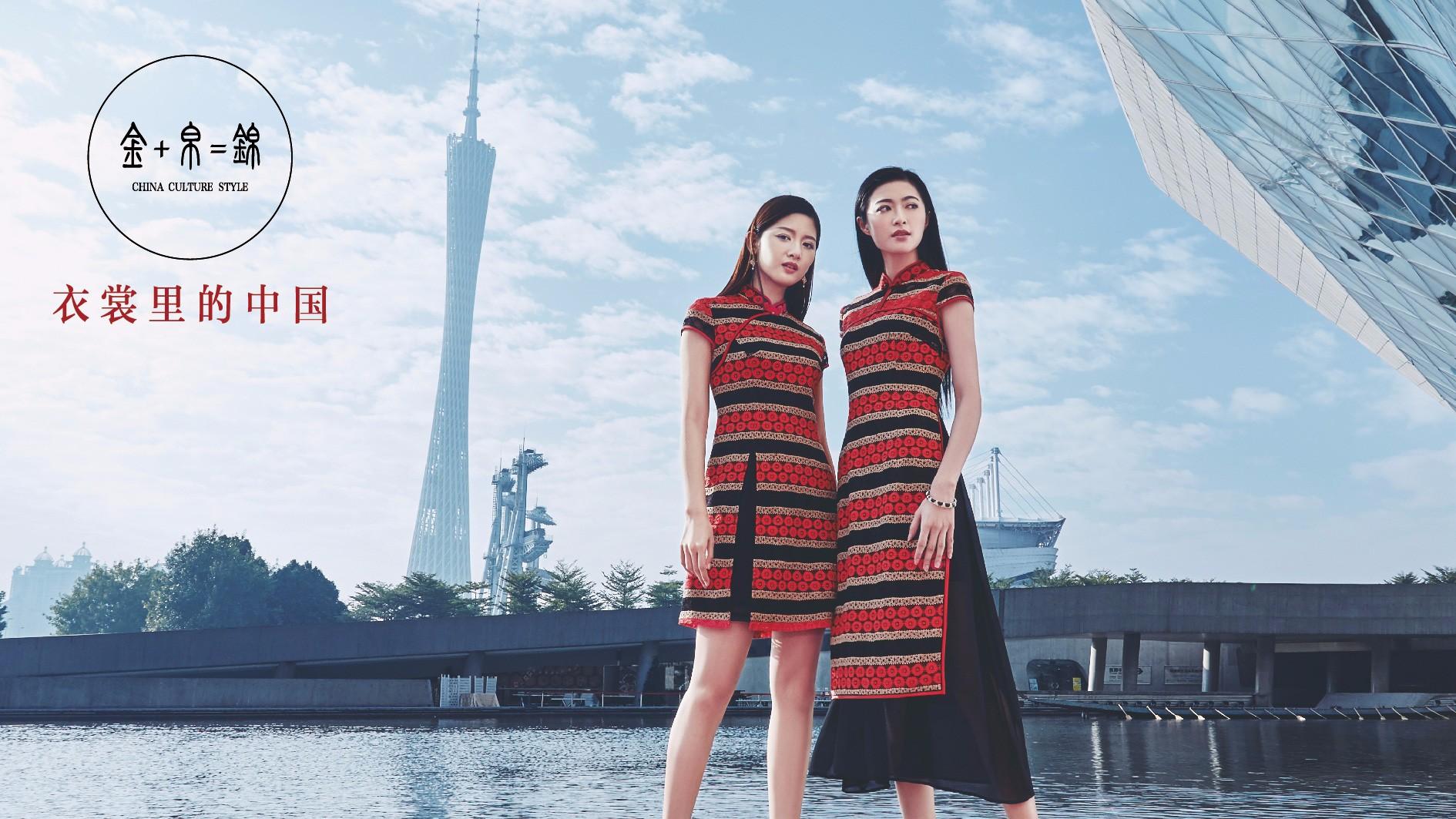 2017-02-23金帛锦海报(PPT尺寸)-07.jpg