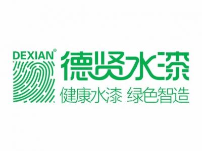 【报名项目】福建德至贤环保新材料有限公司