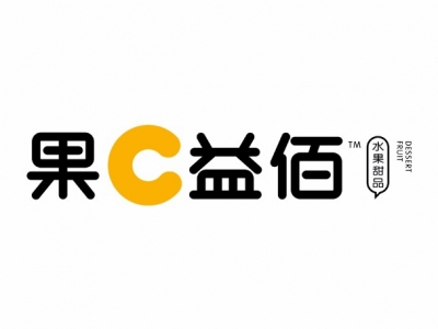 【报名项目】广州市果加餐饮有限公司