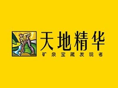 【报名项目】六安市大华山龙人矿泉水有限公司
